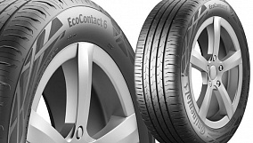 Шина Continental ContiEcoContact 6 185/60 R15 84T