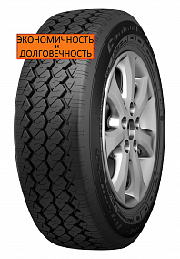 Шина Cordiant Business CA 195/75 R16C 107R