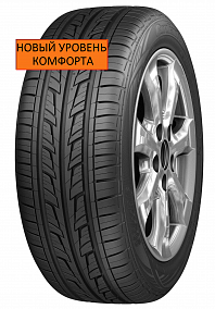 Шина Cordiant Road Runner 205/60 R16 92H